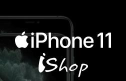 iPhone 11 Preventa