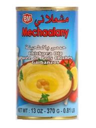 Mechaalany Tahini Con Garbanzos