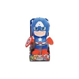 Marvel Peluche Capitan America Boing Toys 1 u
