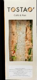 Sándwich Pollo Pimentón