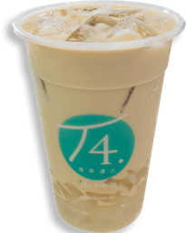 Tropical Milk Tea
