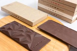 3x2 - Barra De Chocolate Semiamargo 100G