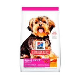 Canine Adult Small Paws 4.5 Lb
