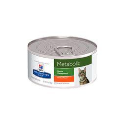 Feline Metabolic Lata 5.5 Oz