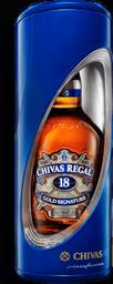 Whisky Chivas Regal 18 años 750 ml Pininfarina 3