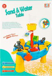 Mesa De Juegos Zhehong Toys Multicolor