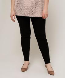 Legging Unicolor Esencial. En Color Negro