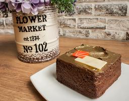 Torta Chocolate 0% Azúcar Pequeña
