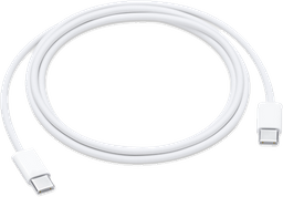 USB-C CHARGE CABLE (2M)-AME
