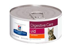 Lata Cat Hills Prescription Diet I/D Digestive Care 5.5 Oz