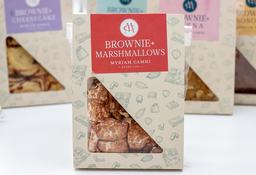 Brownie Marshmallows