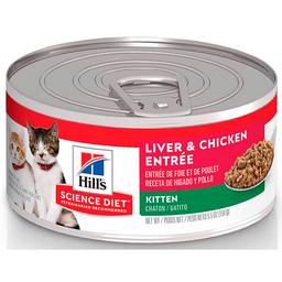 Lata Cat Hills Science Diet Kitten Savory Chicken 5.5 Oz