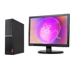 PC LENOVO V520S Intel Core i5 7G Win 10 Pro 4GB 1TB DISCO DURO