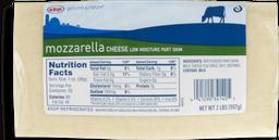 Ampi Mozzarella Cheese 2Lb