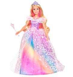 Barbie Princ Vest Brill