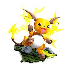 Mcx Pokemo Poder Sur