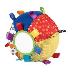 Mi Primer Balon