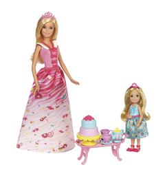 Barbie Princ Y Chels Te