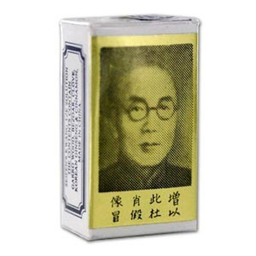 Prolongador Brocha China 0.5 Oz.