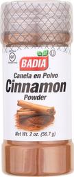 Canela Badia en Polvo 56.7 g