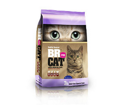 Br For Cat Gato Castrado X 3Kl