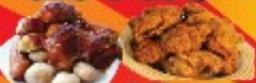 Pollo Broaster o Pollo Asado