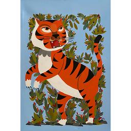 Cuadro Tigre 1 U