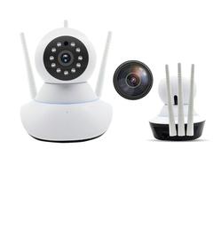 Camara Seguridad Ip Wifi Robotica Nocturna 3 Antenas Wifi 1 U