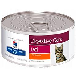 Alimento Para Gato Digestive Care Id Lata 5.5 Oz