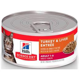 Lata Cat Hills Science Diet Adult Turkey 5.5 Oz