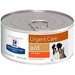 Alimento Para Perro Hill's Urgent Care Ad Lata 156 g