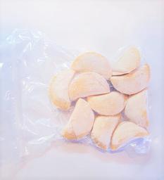 Empanadas de Carne Prefritas