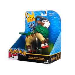 Pokémon Battle Action Gogoat