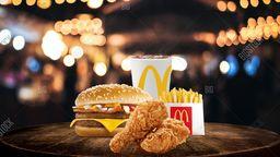 McCombo™ 2 Piezas de Pollo + McBacon