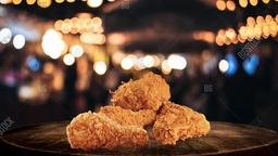 4 Piezas de Pollo