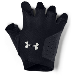 Guantes Under Armour Light Training Gloves