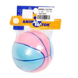 Balon De Basket Vinilo Pequeño 1137