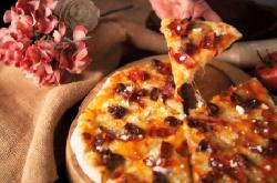 Pizza Basilicata