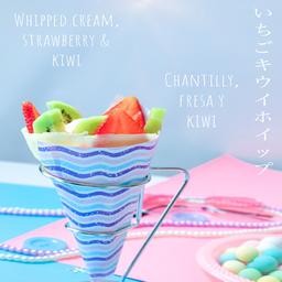 Chantilly con Fresas y Kiwi