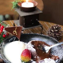 Volcán de Chocolate