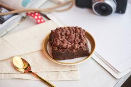 Brownie Kripsy Crunch