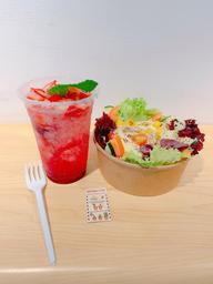 COMBO: Salad 🥗
