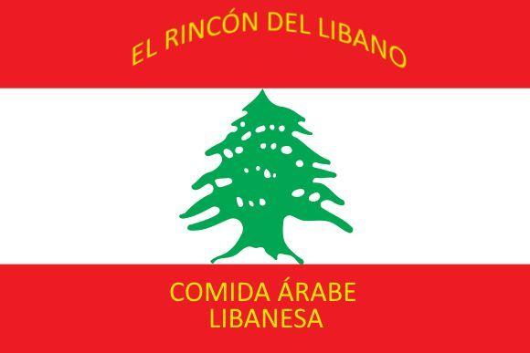 Logo El Rincón del Líbano