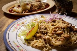 Thai Gao