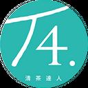 T4 - Bebidas a base de Té background