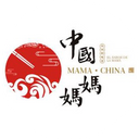 Mama China Restaurante background