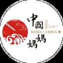 Mama China Restaurante background